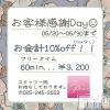 新潟駅前ガールズバー GIRLS BAR Peace(ガールズバー ピース)の5月23日お店速報「本日の出勤情報☻」