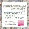 新潟駅前ガールズバー GIRLS BAR Peace(ガールズバー ピース)の5月25日お店速報「本日の出勤情報☻」