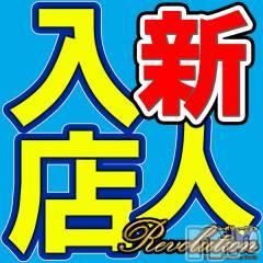 松本デリヘルRevolution(レボリューション)の7月23日お店速報「店長母校・頑張れ!松商学園!甲子園出場♪割引イベント開催中!!」