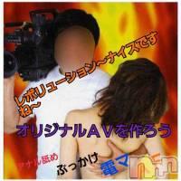 松本デリヘル Revolution(レボリューション)の7月11日お店速報「オリジナルAVが作れちゃいますよ!今日から貴方もAV監督!?」