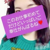 松本デリヘル Revolution(レボリューション)の7月16日お店速報「真性変態ドМ美人女子大生『エリナ』ちゃん変態すぎですご注意ください!!」