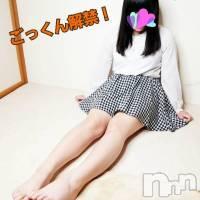 松本デリヘル Revolution(レボリューション)の9月22日お店速報「『はるひ』ちゃんにいっぱいザーメン飲んでもらいましょう♪」