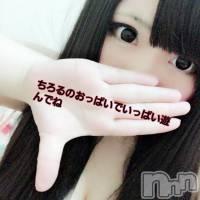 松本デリヘル Revolution(レボリューション)の12月12日お店速報「『ちろる』ちゃん激安個人イベント開催中!」