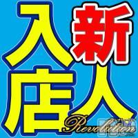 松本デリヘル Revolution(レボリューション)の10月18日お店速報「 レボリューション★コスプレ図鑑★NEWコスチュームも続々入荷中★」