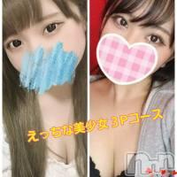 松本デリヘル Revolution(レボリューション)の10月20日お店速報「【のあ】ちゃん&【るあ】ちゃんハーレム3Pコース始めました♪」