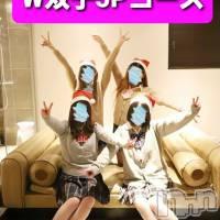 松本デリヘル Revolution(レボリューション)の12月9日お店速報「今しかない!!一生に一度の【豪遊】してみませんか?? 」