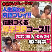 松本デリヘル Revolution(レボリューション)の2月3日お店速報「レボリューション特有の【アナル舐め】コースおすすめです♪」