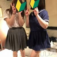 松本デリヘル Revolution(レボリューション)の2月8日お店速報「★レボリューション★18時までのスペシャルプラン『昼割』開催中♪」