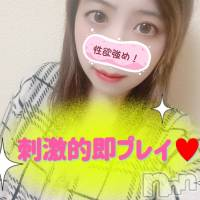 松本デリヘル Revolution(レボリューション)の10月18日お店速報「レボリューション特有の【アナル舐め】コースおすすめです♪」