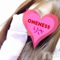 新潟駅前メンズエステ oneness(ワンネス) 須藤  りさの画像(2枚目)