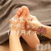 殿町リラクゼーション oneness 愛染家の奥様マッサージ(ワンネス アイゾメケノオクサママッサージ)の9月25日お店速報「今日もゆっくりと癒します♪」