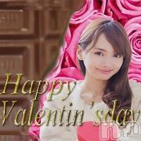 新潟人妻デリヘル 人妻パラダイス(ヒトヅマパラダイス)の2月14日お店速報「◆バレンタイイベント開催◆」