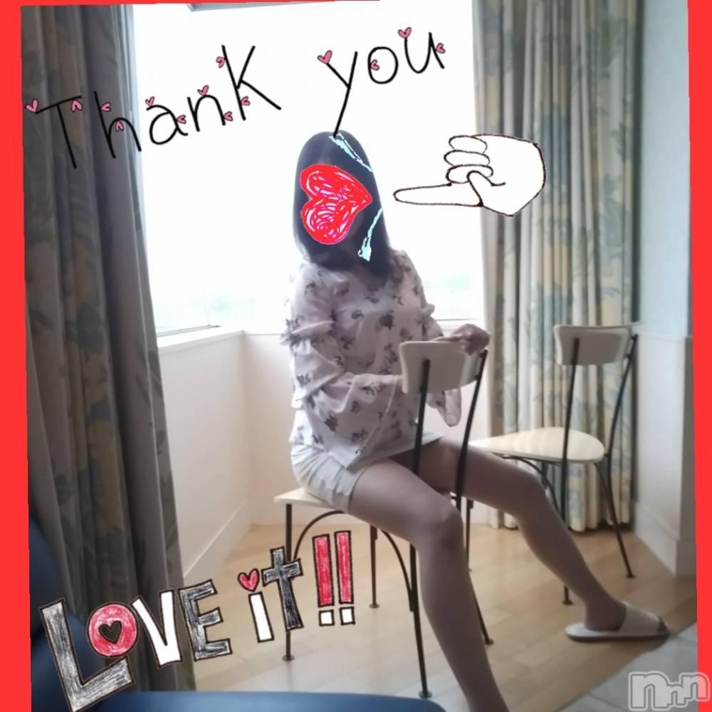 松本人妻デリヘル恋する人妻 松本店(コイスルヒトヅマ マツモトテン) あんじゅ★綺麗系(43)の3月18日写メブログ「ありがとうございました(*^^*)」