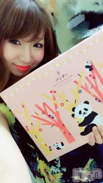 新潟駅前キャバクラClub COCO(クラブココ) みいの6月7日写メブログ「もらったぴょん」