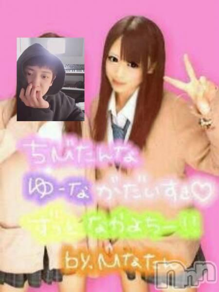 新潟駅前ガールズバーGIRLS BAR Peace(ガールズバー ピース) ヒナの6月1日写メブログ「わたしです。。」