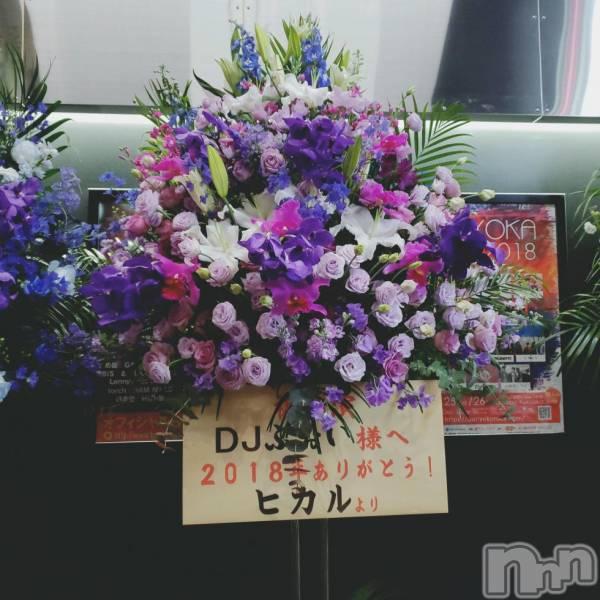 新潟駅前ガールズバーGIRLS BAR Peace(ガールズバー ピース) の2019年1月9日写メブログ「1月9日17時14分の写メブログ」