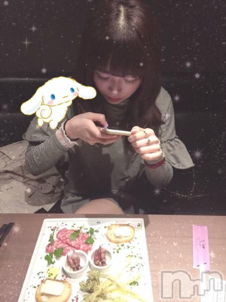 新潟駅前ガールズバーGIRLS BAR Peace(ガールズバー ピース) ヒナの5月20日写メブログ「むだい」