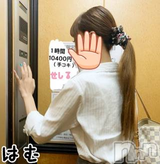 新潟手コキCECIL新潟店(セシルニイガタテン) 双子はむ(21)の8月26日写メブログ「朝からどうでもいいハムの話。」