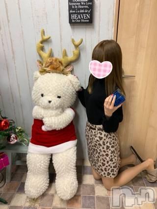 新潟手コキCECIL新潟店(セシルニイガタテン) 双子はむ(21)の12月4日写メブログ「ヘブンさんありがとー!」