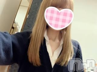 新潟手コキCECIL新潟店(セシルニイガタテン) 双子はむ(21)の12月10日写メブログ「もう、運転嫌いだわw」