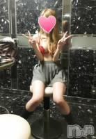 新潟手コキ CECIL新潟店(セシルニイガタテン) 双子はむ(18)の11月21日写メブログ「お知らせなのです!!!」
