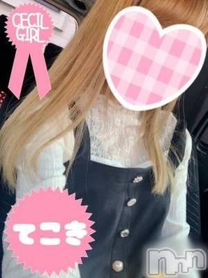 双子はむ(21) 身長160cm、スリーサイズB84(C).W56.H84。新潟手コキ 超素人専門店ぴゅあCECIL在籍。