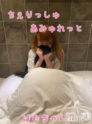 新潟手コキ Cherish Amulet(チェリッシュ アミュレット) 双子はむ★(21)の4月10日写メブログ「オーナーに教えてもらったよ。」