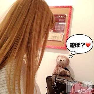 新潟手コキ Cherish Amulet(チェリッシュ アミュレット) 双子はむ★(21)の4月16日写メブログ「3Pのオプションについて。」