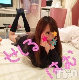 新潟手コキCECIL新潟店(セシルニイガタテン) 双子はむ(18)の8月24日写メブログ「寒すぎて飛び起きたんだけど笑」