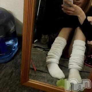 新潟手コキCECIL新潟店(セシルニイガタテン) 双子はむ(18)の2月17日写メブログ「こんぶが写っててびびったw」