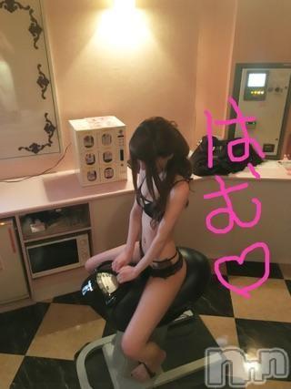 新潟手コキCECIL新潟店(セシルニイガタテン) 双子はむ(18)の2019年2月11日写メブログ「ここクリックしたら乳首見れるよ。」