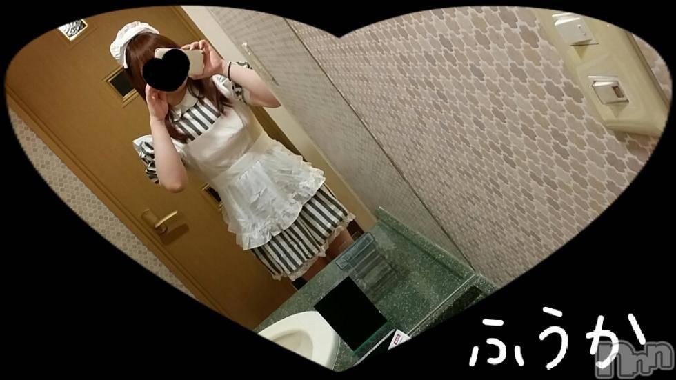 長野デリヘルOLプロダクション(オーエルプロダクション) 黒川 ふうか(26)の11月27日写メブログ「19時~のお礼☆」