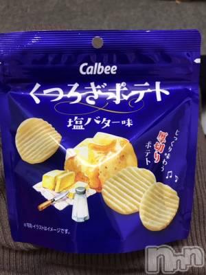 新潟デリヘル Minx(ミンクス) 小百合(28)の1月2日写メブログ「あけましておめでとうござい ます!」