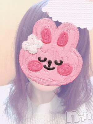 新潟デリヘル Minx(ミンクス) 小百合(28)の4月4日写メブログ「お礼です!」