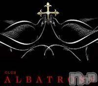 新潟駅前キャバクラCLUB ALBATROSS(アルバトロス)の2月16日お店速報「飲みたい夜は…」