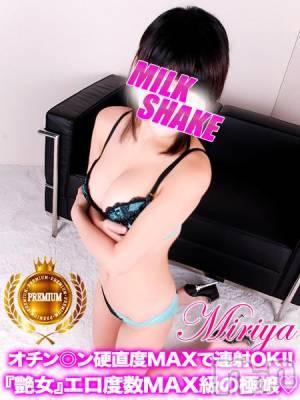 ミリヤ(28) 身長163cm、スリーサイズB84(D).W55.H83。諏訪デリヘル ミルクシェイク在籍。