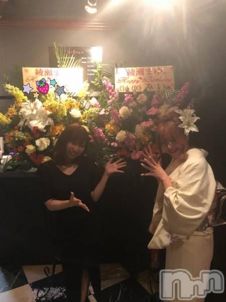 新潟駅前キャバクラClub COCO(クラブココ) みいの4月5日写メブログ「当日には」
