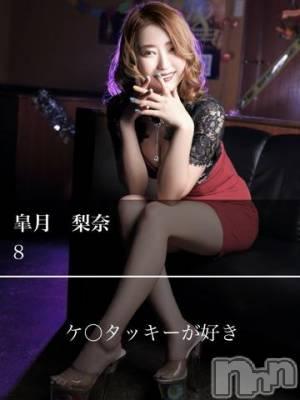 新潟駅前キャバクラCLUB 8(クラブエイト) 皐月 梨奈の11月2日写メブログ「ケ◯タッキー」