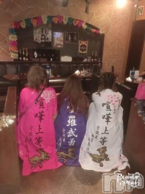 新潟駅前キャバクラCLUB 8(クラブエイト) 皐月 梨奈の11月3日写メブログ「ハロウィン」