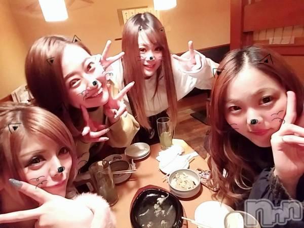 新潟駅前キャバクラCLUB 8(クラブエイト) 皐月 梨奈の2月19日写メブログ「つーちゃん♡」