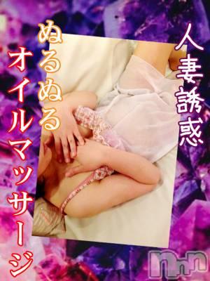 すずか☆様(33) 身長156cm、スリーサイズB83(C).W59.H86。 新潟風俗出張アロママッサージ在籍。