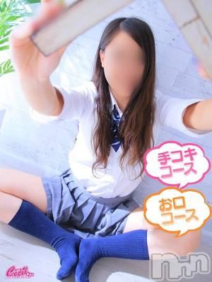 みるく(19) 身長156cm、スリーサイズB80(B).W56.H81。新潟手コキ CECIL新潟店在籍。