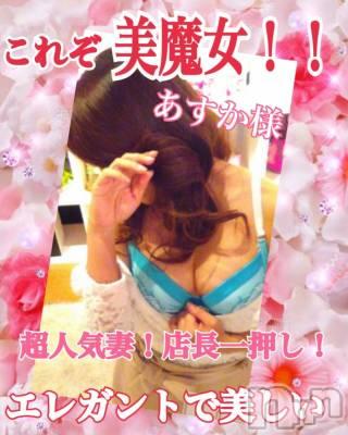 あすか☆様(38) 身長155cm、スリーサイズB87(E).W59.H86。新潟メンズエステ 新潟風俗出張アロママッサージ在籍。