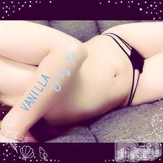 松本デリヘルVANILLA(バニラ) ひなた(18)の5月20日写メブログ「ぶーーーーーーん」