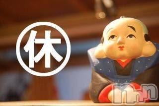 権堂キャバクラクラブ華火−HANABI−(クラブハナビ) なつめの10月10日写メブログ「10月10日 03時26分の写メブログ」