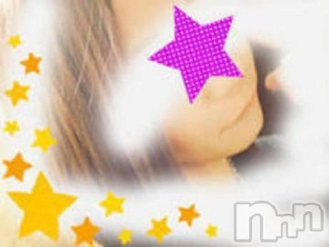 新潟デリヘルMinx(ミンクス) 舞(20)の9月14日写メブログ「Oさんにお礼です♪」
