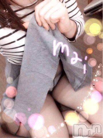 新潟デリヘルMinx(ミンクス) 舞(20)の2021年7月22日写メブログ「お誘いありがとうごいます♪」
