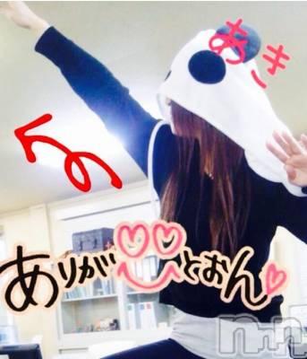 あき(25) 身長155cm。新潟・新発田全域コンパニオンクラブ 新潟コンパニオンスタイル(ニイガタコンパニオンスタイル)在籍。