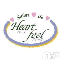 伊那ピンサロ Heart feel(ハートフィール)の10月3日お店速報「お客様方へ」