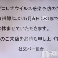 伊那ピンサロ Heart feel(ハートフィール)の4月29日お店速報「☀️☀️☀️お知らせ☀️☀️☀️」